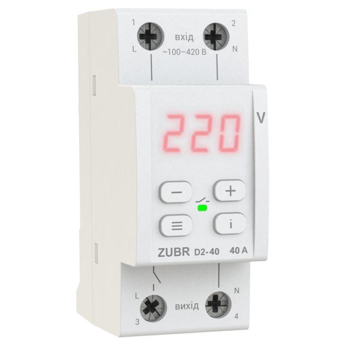 Реле напряжения RBUZ ZUBR D2-40