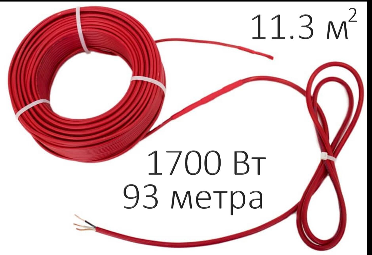 Кабельная нагревательная секция СТН КС-1700 (1,7 кВт, 93 пм)