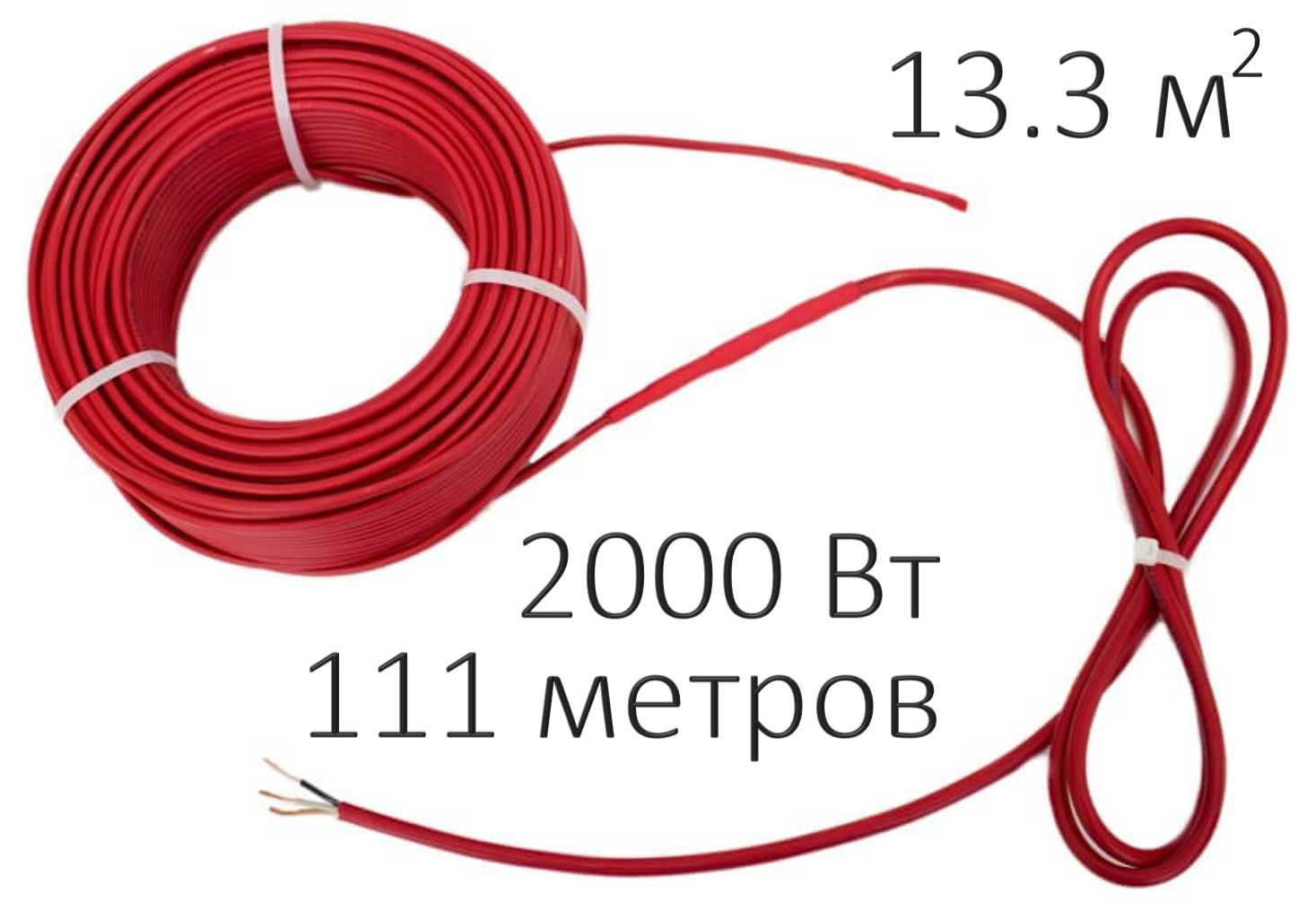 Кабельная нагревательная секция СТН КС-2000 (2 кВт, 111 пм)