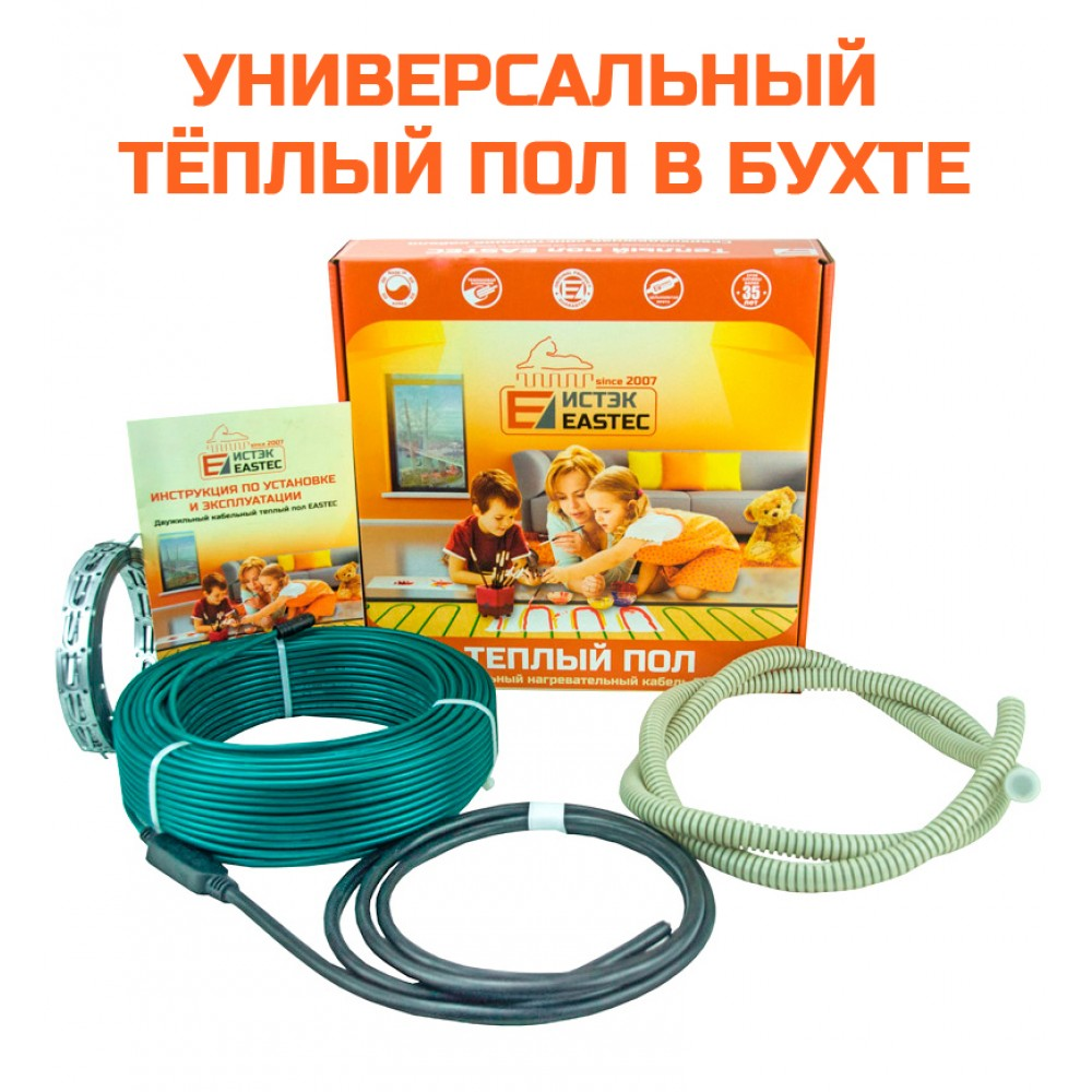 Нагревательный кабель - Eastec ECC-600 (600 Вт, 30 м)