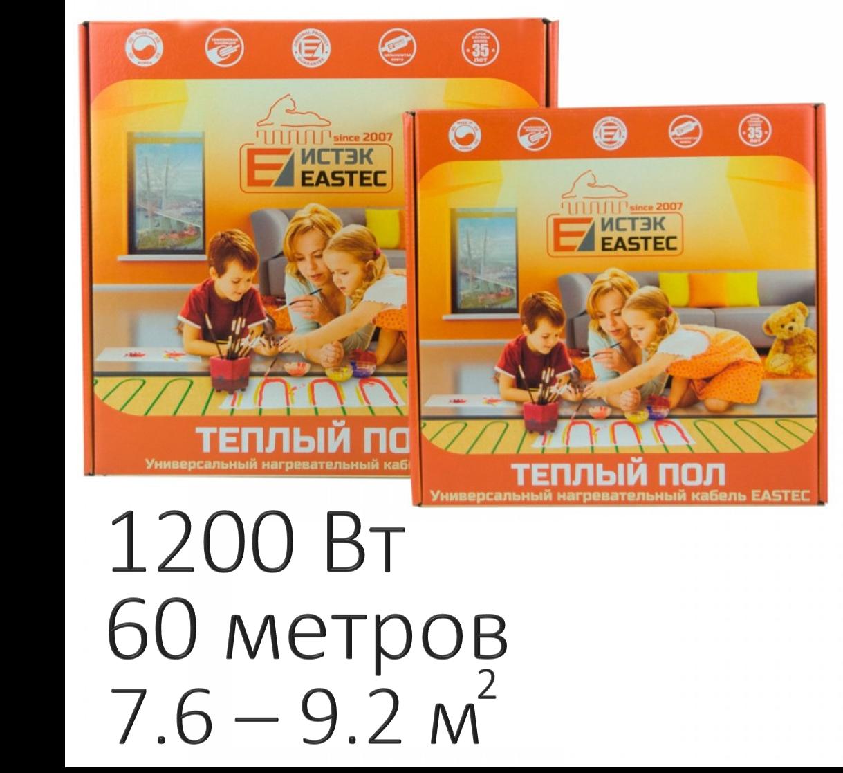 Нагревательный кабель - Eastec ECC-1200 (1200 Вт, 60 м)