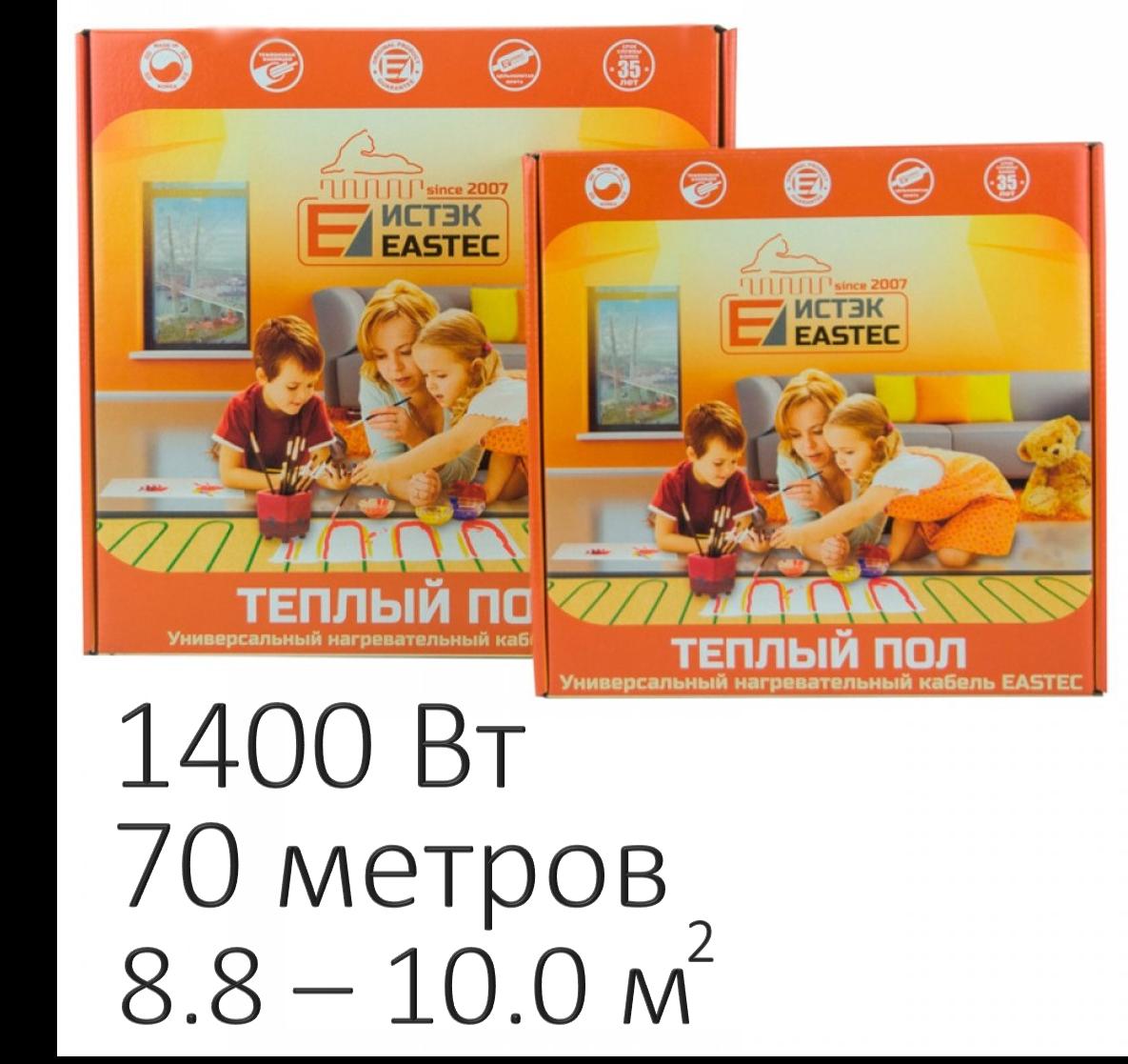 Нагревательный кабель - Eastec ECC-1400 (1400 Вт, 70 м)