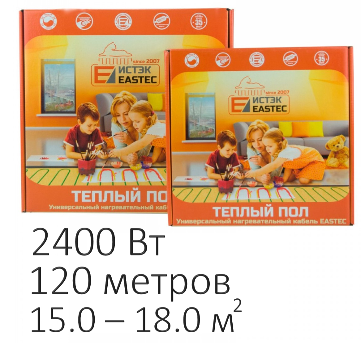 Нагревательный кабель - Eastec ECC-2400 (2400 Вт, 120 м)