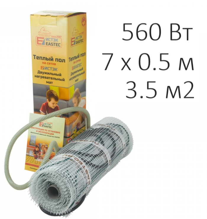 Теплый пол - нагревательный мат Eastec ECM-3,5 (35 м, 560 Вт)