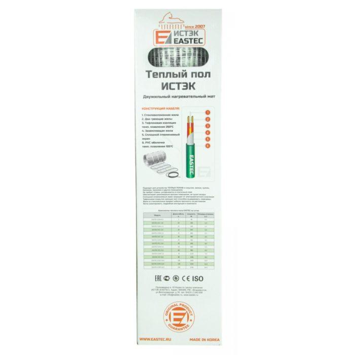 Теплый пол - нагревательный мат Eastec ECM-4,0 (40 м, 640 Вт)